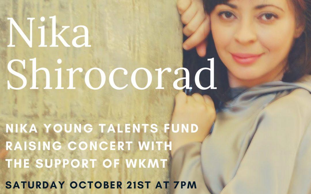 Piano Recital London: Nika Shirocorad